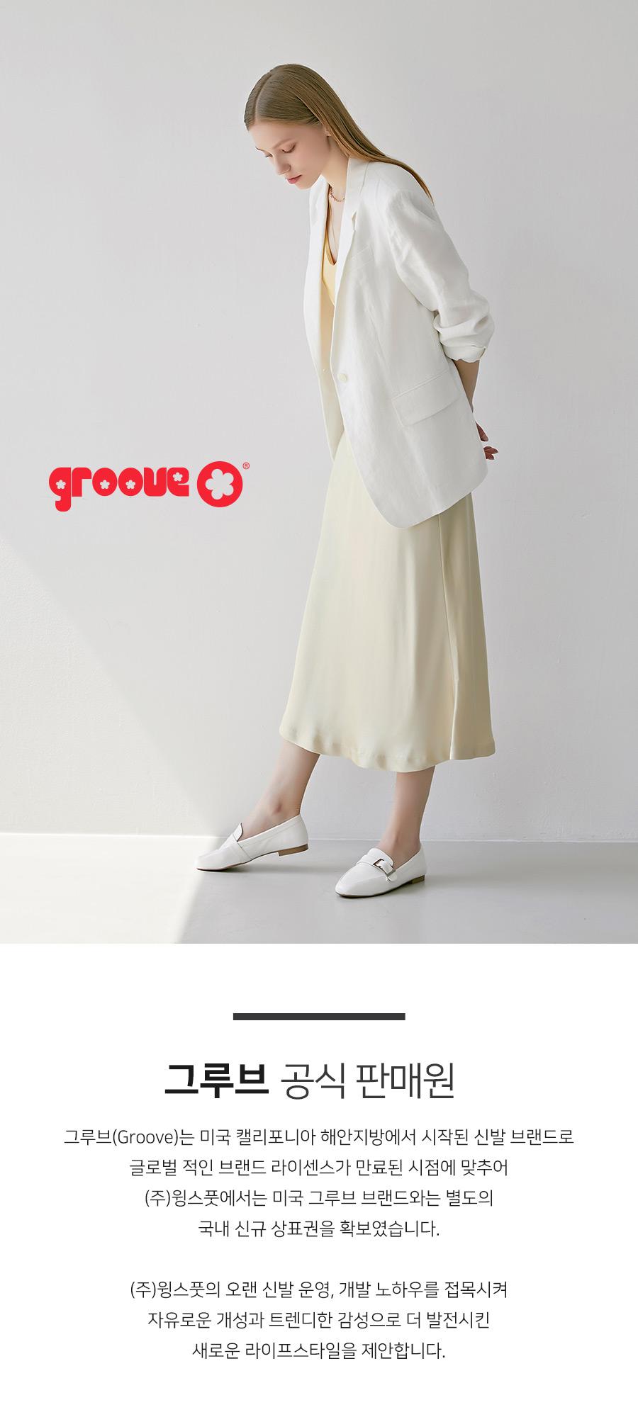 groove1.jpg